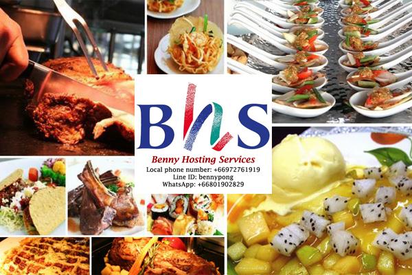 Lunch Gift Voucher @ Baiyoke Sky Hotel